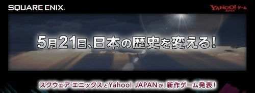 "Square Enix And Yahoo! Japan To ""Change Japanese History"""