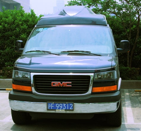 Van About Town: Shanghai Edition
