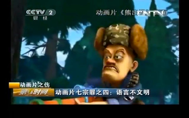 China Thinks Cartoons Need Ratings