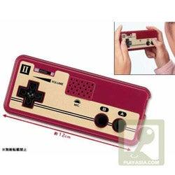Nintendo Famicom Voice Recorder