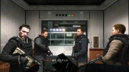 Modern Warfare 2 Censored In Japan