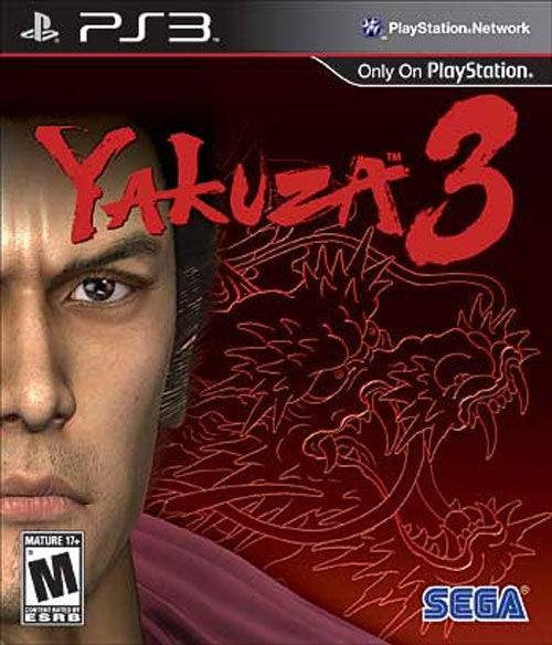 Yakuza 3 Gets A New Box For Its Trip Stateside