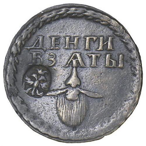 "Behold a ""beard tax"" token from the beard-hating days of Imperial Russia"