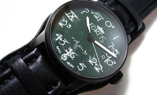 Fortis IQ Blackboard Watch For Math Nerds With Money