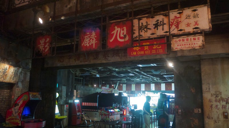 Hong Kong's Infamous Kowloon Walled City Rebuilt as Amusement Park