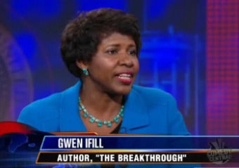 Gwen Ifill Explains Why Oval Office Rugs Need Changing
