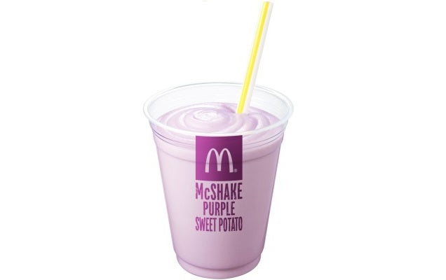 McDonald's Is Releasing a Purple Potato Shake in Japan