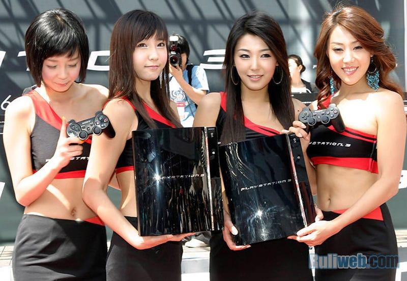 Korean Report: Sony Halting PS3 Supply