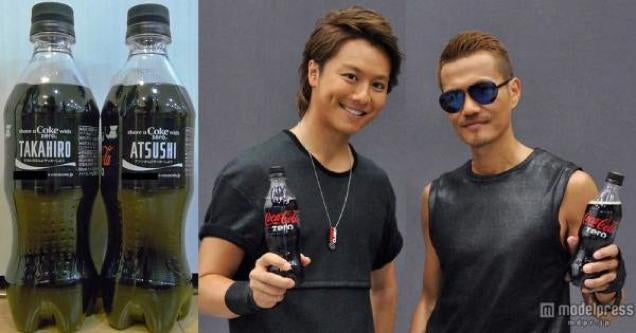 Celebrity Names Are Driving Up Coke Bottle Prices in Japan