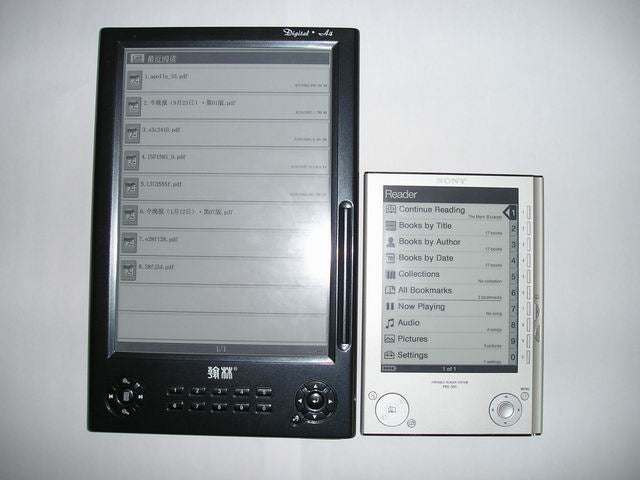 Harlin eReader V9 Is Like an Oversized Sony Reader, Has Stylus for Note-taking