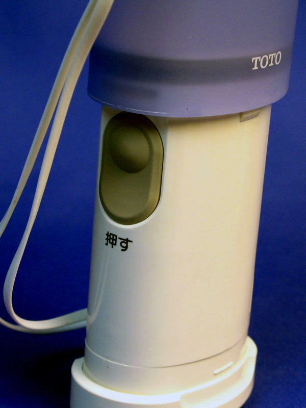 Toto Travel Washlet: Portable Butt Sprayer, For Wherever You Go