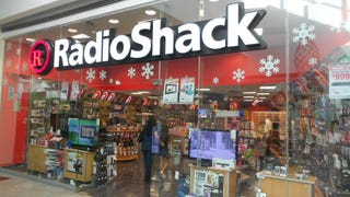 Radio Shack Bankruptcy and the End of an Era
