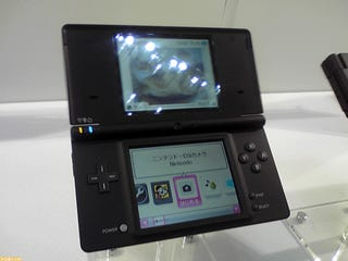 Unnamed Developer Says DS Games Could Crash On DSi