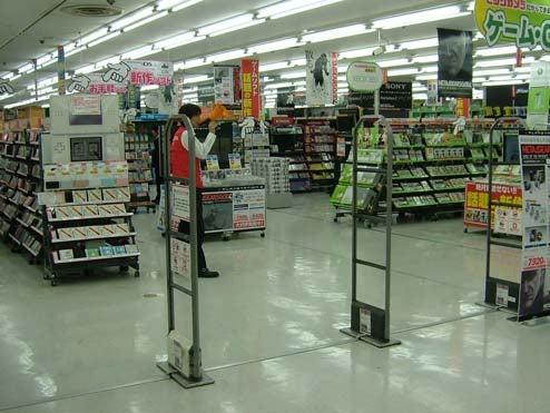 Metal Gear Solid 4 Japan Launch - Osaka