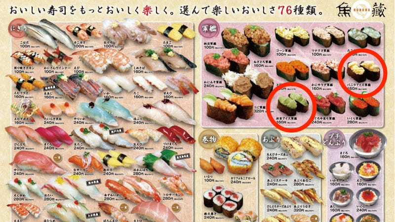 In Japan, Ice Cream Sushi Exists
