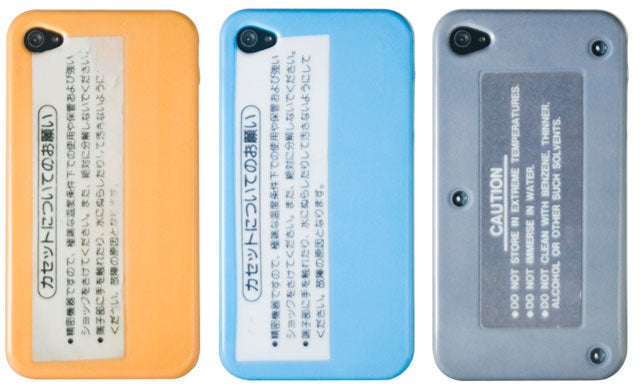 Fake Nintendo Cartridges Make The Best iPhone Covers