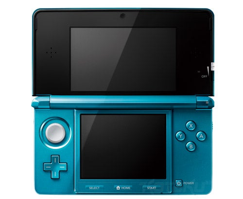 The 3DS' Battery Won't Last As Long As The DS'