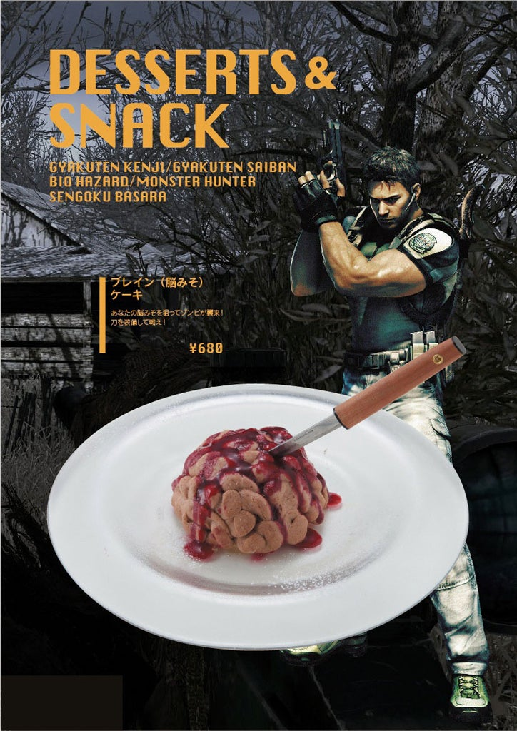 "Capcom Bar Serves Resident Evil ""Brains"". You Can Eat Them."