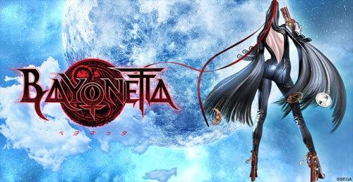 Sega Reveals Tokyo Game Show Lineup