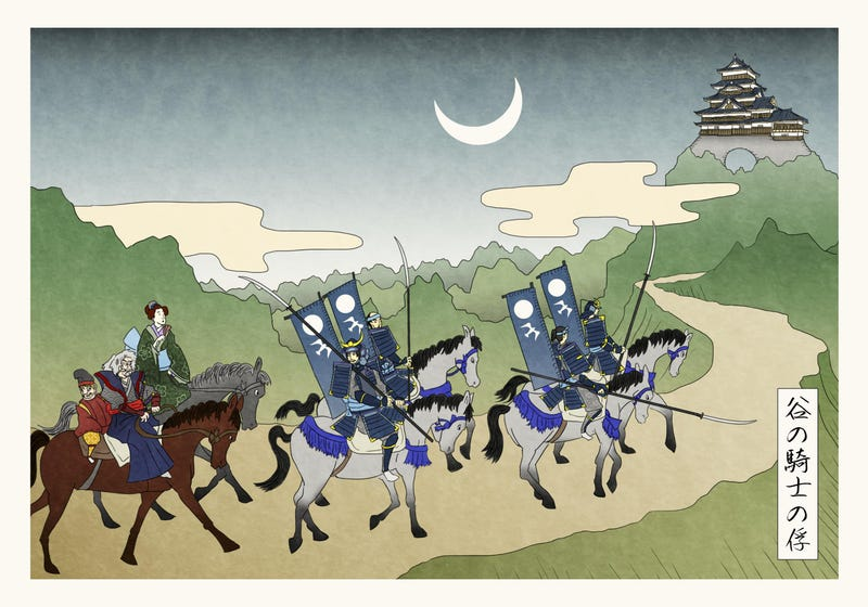 Artist brilliantly reimagines Game of Thrones as classic Japanese art