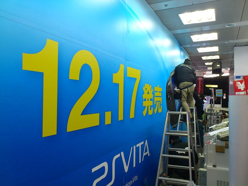 PS Vita Launches in Japan. Did People Wait for It?