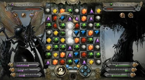 Square Enix Creates Puzzle RPG With A Bejeweled Twist