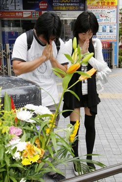 Two Year Anniversary Of Akihabara Killings