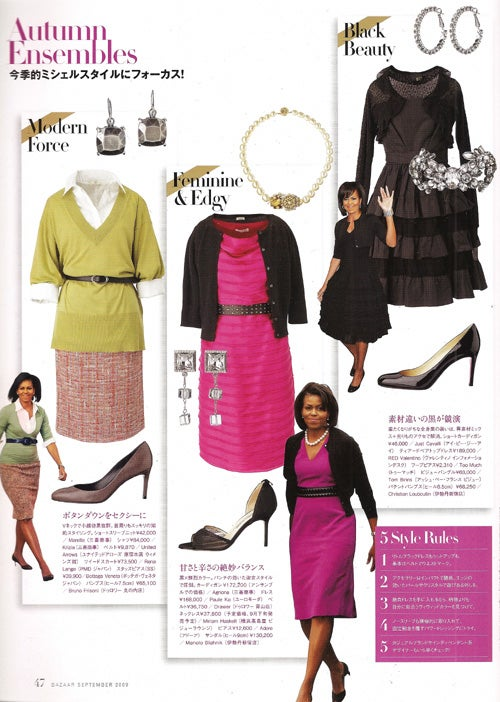 Japanese Bazaar Replaces Michelle Obama With White Plastic Doll