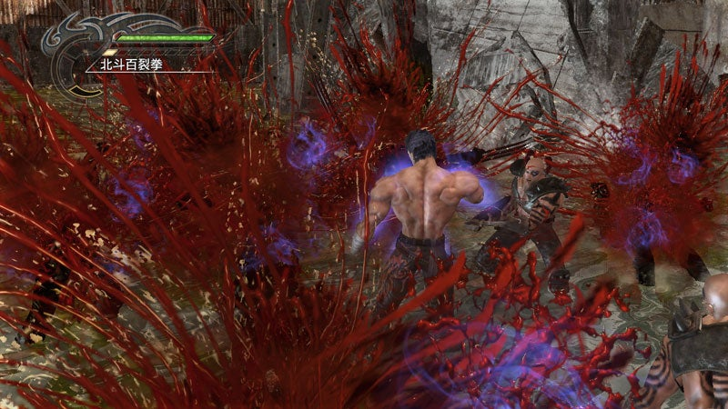 Fist Of The North Star Gushes More Gore, Retains Japanese Flavor