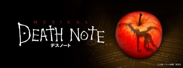 Death Note Is Being Turned into a Musical