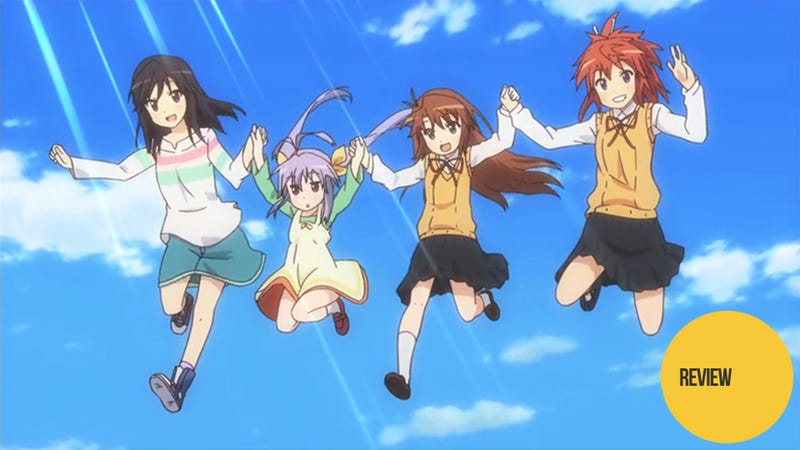 Non Non Biyori is a Lighthearted Romp in the Japanese Countryside