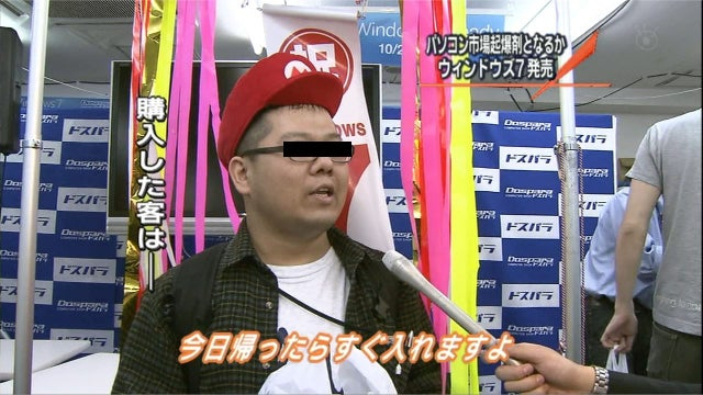 "Why Nintendo Fans Are Called ""Pigs"" (and Other Things) in Japan"