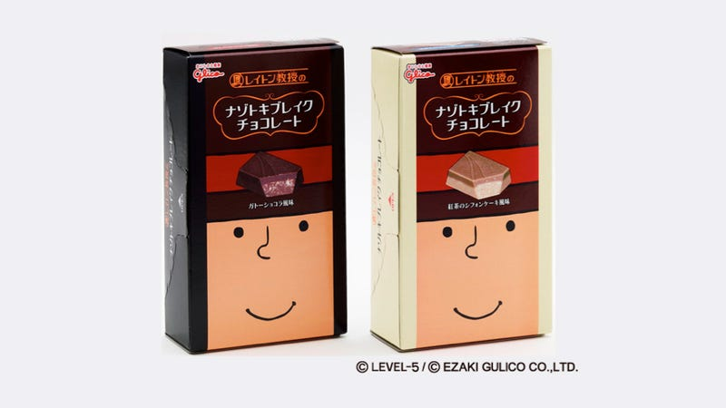 Professor Layton Chocolate Snacks Don't Look Puzzling. They Look Delicious.