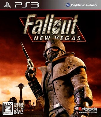 Fallout: New Vegas Does Thing On Japan's Sales Charts