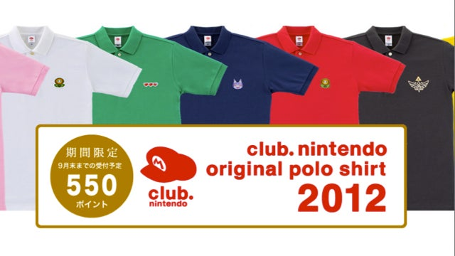 Japan's Club Nintendo Now Offering Official Polo Shirts