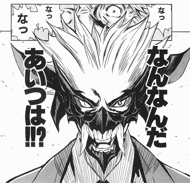 Killing Corrupt Politicians is Wrong, but Satisfying in this Manga