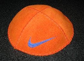 Orange! Orange! Orange!