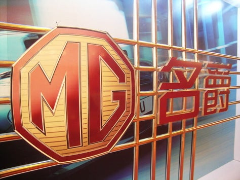MG Re-Revival Continues After Shanghai Auto-Nanjing Deal