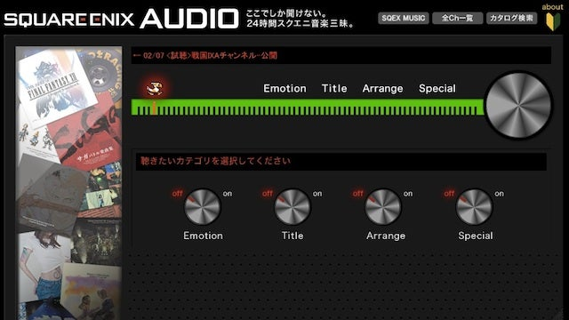 Square Enix Has Their Own Radio Channel