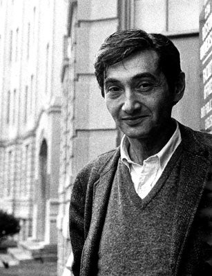 Howard Zinn, Radical Historian