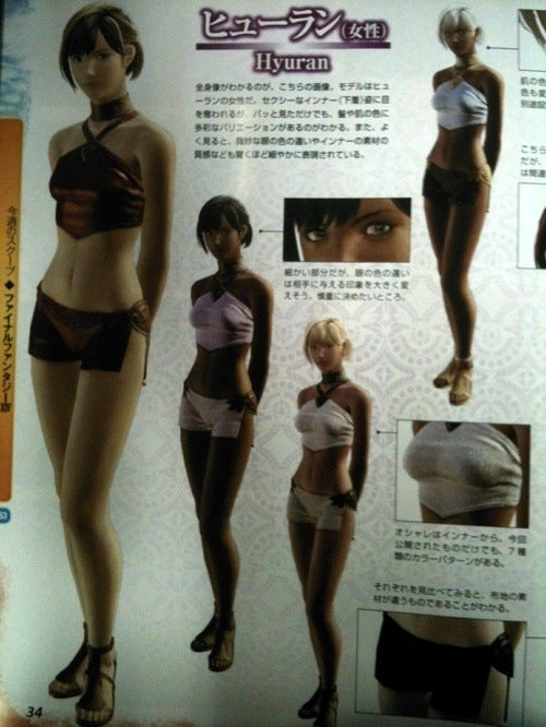 Final Fantasy XIV Features Robust Character Creator