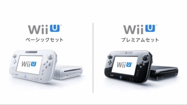 Wii U Goes On Sale In Japan On December 8