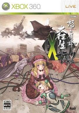 Xbox 360 Port of DoDonPachi Dai Ou Jou Buggy, Developer Apologizes