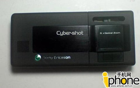 Possible Sony Ericsson K-Series Shell Photographed in China