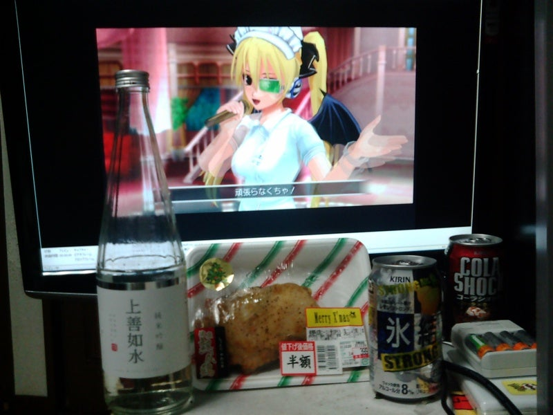 Christmas Eve In Japan — With 2D And Plastic Girlfriends