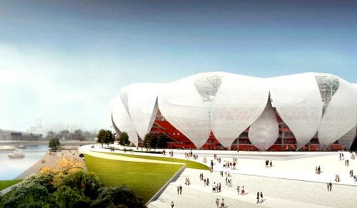 China Sports Center Gallery