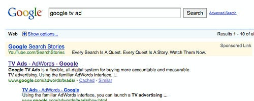 The Problems With Google House Ads