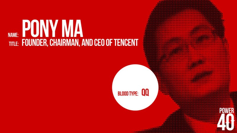 ↑ 27. Pony Ma, CEO of Tencent