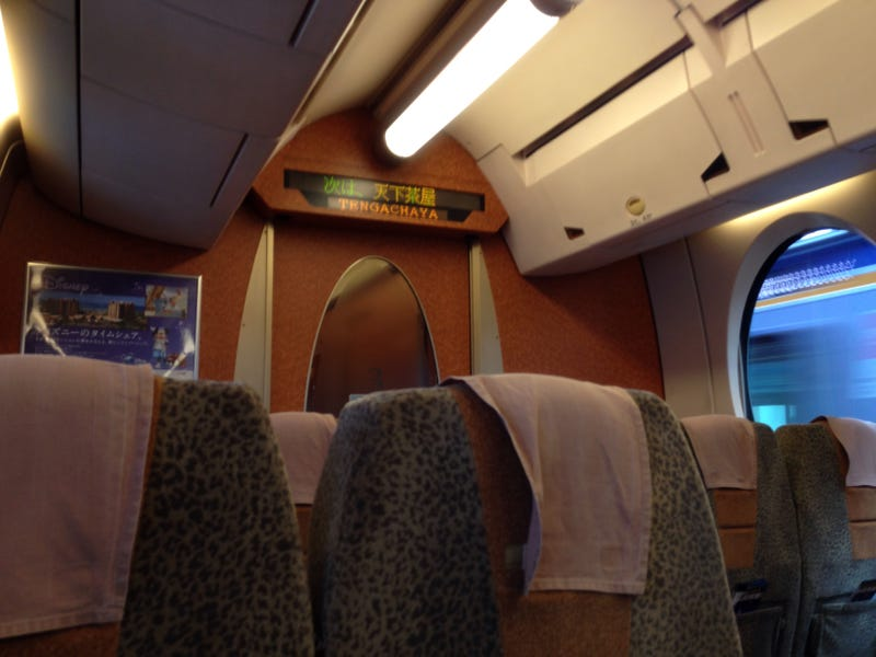This Train To The Airport Looks Amazing
