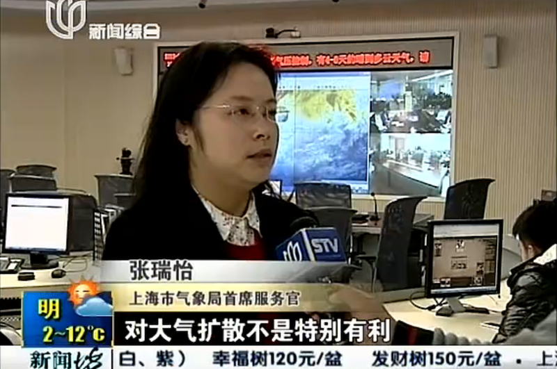 Chinese TV Catches Weatherman Playing Online Game